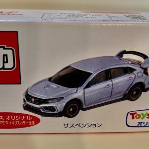 トミカ トイザらスオリジナル ホンダ シビック TYPE R イギリスカラー仕様 はたらくくるま ミニカー Tomica