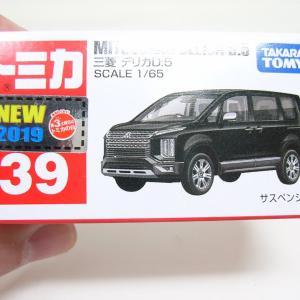 【新車】三菱 デリカD:5 11月の新車です。