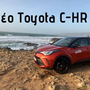 Νέο Toyota C-HR - Αποστολή στην Πορτογαλία