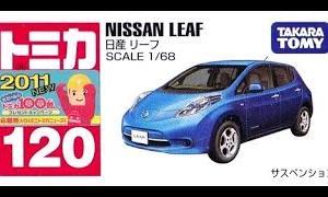 【トミカ買取価格.com】トミカ120-5 日産 リーフ