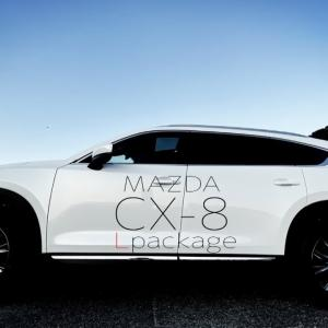 【試乗】MAZDA CX-8年次改良キタ━━━━゚∀゚━━━━!! サンルーフ&ウォークスルーを体験‼