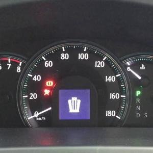 【迫力のV6サウンド!】トヨタ クラウンロイヤル 2.5 エンジン始動
