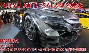 TOKYO AUTO SALON 2020 HONDA NSX-GT / 東京オートサロン2020 ホンダ 2020年SUPER GTシリーズ GT500クラス 参戦予定車両