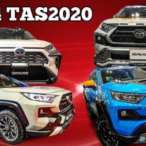(4K)TOYOTA RAV4 bodykit TAS2020 - 東京オートサロン2020 ラヴフォー カスタムが集結