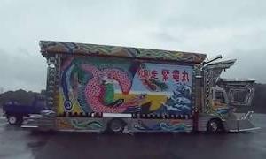 【デコトラ】令和元年 エンドラスト 第17回チャリティー撮影会in飯塚オートレース場 YouTubeトラックシーンVol,162