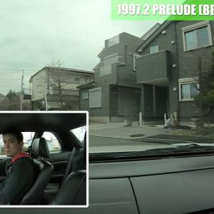 【中古車】プレリュード(BB6) 試乗編 無限ダンパーキット