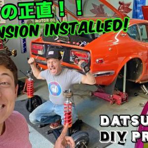 失敗を乗り越えてダットサンのサス交換に成功したぞ! フェアレディZ S30 DIY プロジェクト