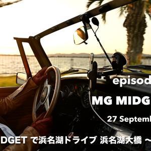 MG MIDGET 1979 (episode_03) 夕陽の浜名湖ドライブ! 浜名湖大橋〜舘山寺 編