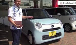 沖縄ホンダ新車紹介〜N-ONE ホワイトクラッシースタイル〜