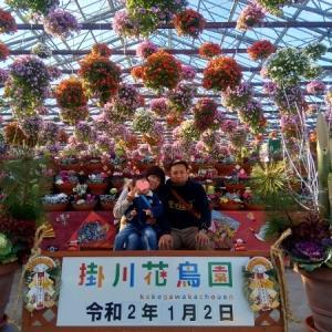 初めての掛川花鳥園☆