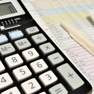 ファイナンシャルプランナーの月収は?どのくらい稼げるの?