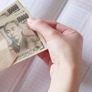 賞状書士(筆耕)になると月収はどのくらい稼げるの?