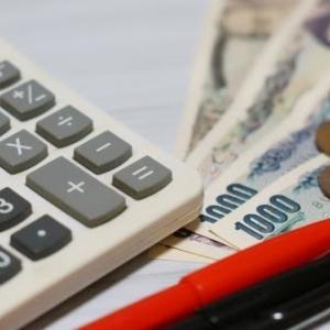 社会保険労務士(社労士)の月収はどのくらい?