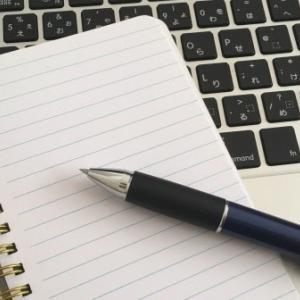 Webライターで主婦が稼げる収入はどのくらい?