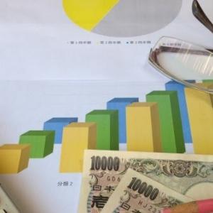 中小企業診断士の年収はどのくらい?たくさん稼げるの?