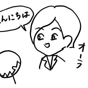 【発達外来】初診のオーちゃんの反応はいかに!?!?