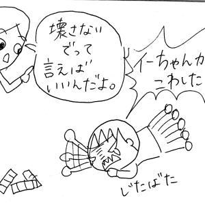 【自閉症スペクトラム】4歳オーちゃんの現状と対策