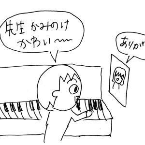 【ピアノ教室】リモートレッスンしてみた