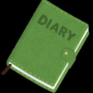 日記だよ(笑)そしてチョコレート