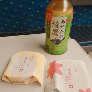 大阪旅1日目 十三編
