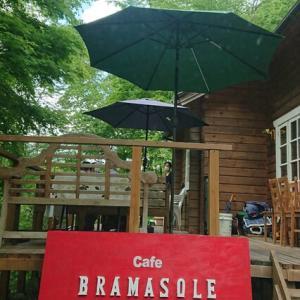 Cafe BRAMASOLE  (ブラマソーレ)