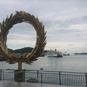 ぶらり小豆島の旅 観光編