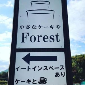小さなケーキ屋forest