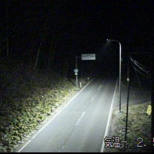 外山-国道455号カメラ