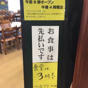 """""""疾風新穂先「鬼龍」-kiryu-発表!!"""""""