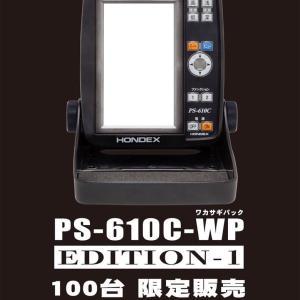 HONDEX PS-.610C-WP  ワカサギ 魚探 限定商品