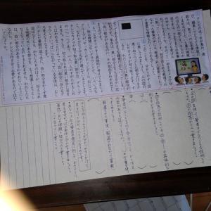塾でやる長文問題を作りました
