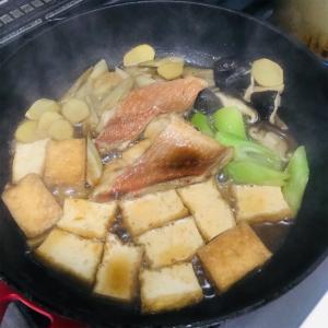 名前が分からない魚をテキトーに煮付けてみたよ♬