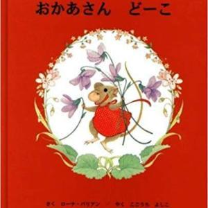 母の日の本