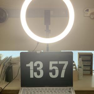 zoomで使える!キレイに映る照明選びパート2・気軽に使える照明は?