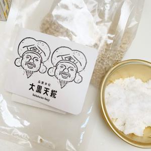超簡単!ジプロックと発酵機でつくる「三日味噌」の作り方