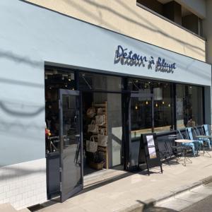 寄り道ガイド〜下北沢編〜かわいい雑貨屋さん Détour à Bleuet