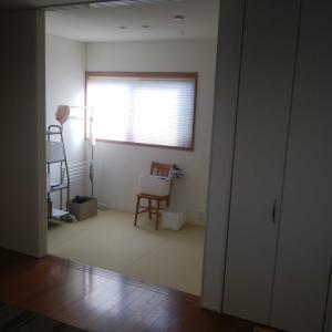 和室の整理