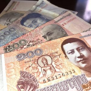 カンボジアの通貨についてご紹介 -Introduce about money of Cambodia-