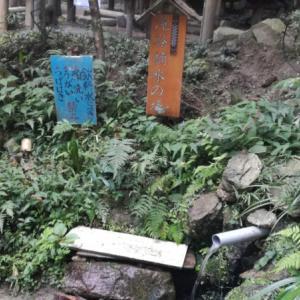 湧き水めぐり〜大阪編「滝谷楠水の場」飲める・汲める名水スポット