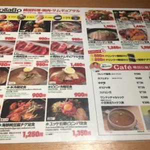 赤坂でお得なランチ!韓国本場の味、スンドゥブが超おすすめ!