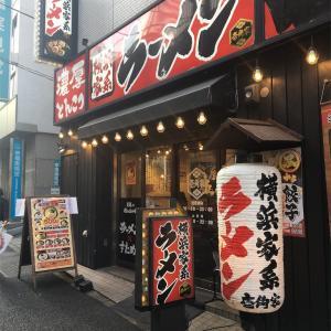 500円でうまいラーメンが食べれる!家系ラーメンの壱角家へ行こう!