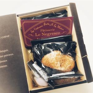【宮崎台】パティスリー・ル・ネグレスコが新規オープン!オシャレで上品なケーキ屋さんです