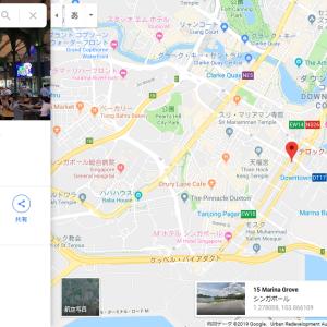 シンガポール ラオパサ 街の中心でサテーとビール(2019年1月)