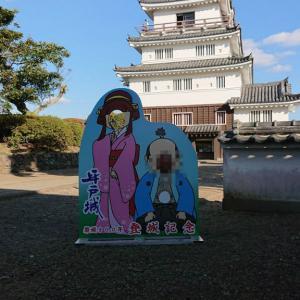 日本100名城を巡る(2019年1月) 第66城 平戸城