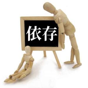 【他力本願】の意味が違う?間違えやすい四字熟語とは!