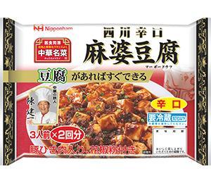 【家庭でできる麻婆豆腐で多分一番美味しい】NIPPONハムの麻婆豆腐【豆腐があればすぐできる】