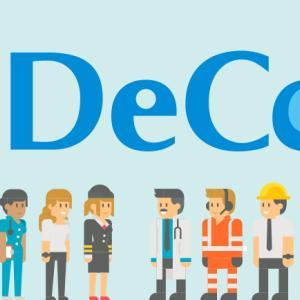 【2020年8月】iDeCoの運用状況