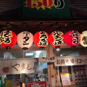 美味しくてチューハイも安かった  ヤマト屋寿司本店  新世界