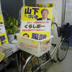 川口真由美さんの「わじとんどトンブロック」 が茨木の街に流れる