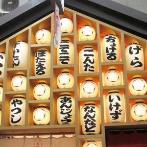 府議会定例会があります / 大阪アピール 「政策フォーラム」